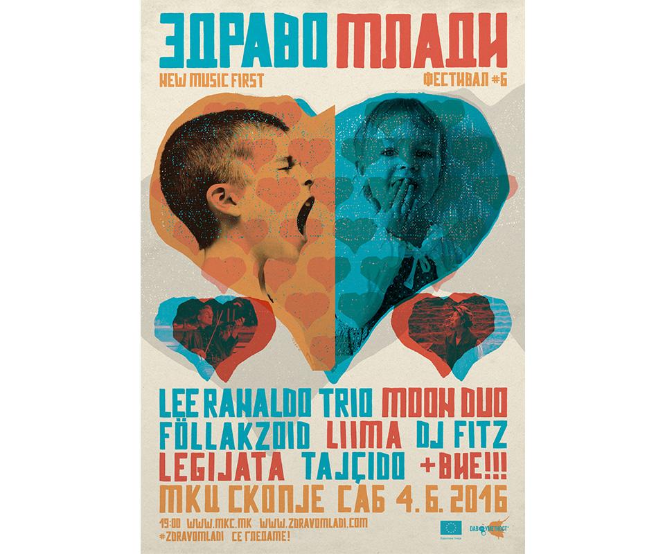 ZDRAVO MLADI FESTIVAL 2016: VIZUALNI IDENTITET
